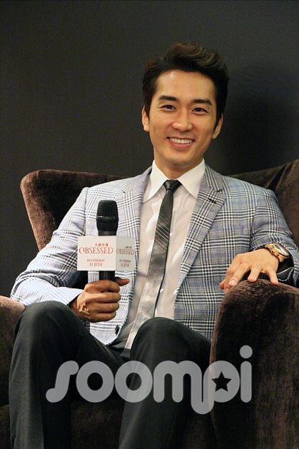 Song Seung Heon_Singapore_0348