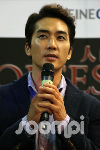 Song Seung Heon_Singapore_0857