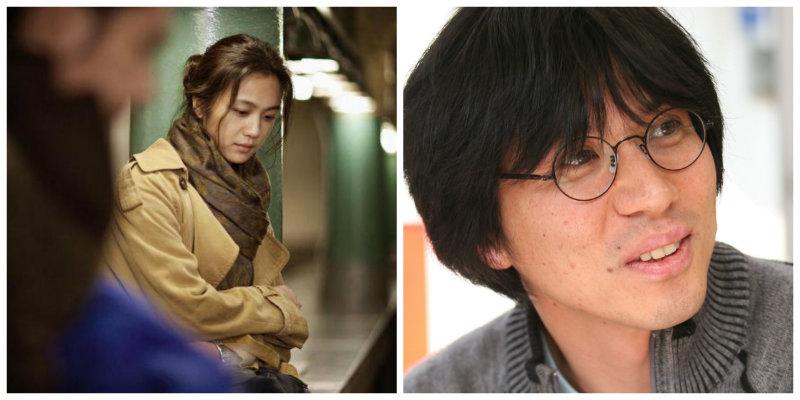 Tang Wei Kim TY