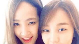 Ye Eun and Baek Ah Yeon featured