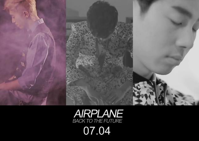 airplane final