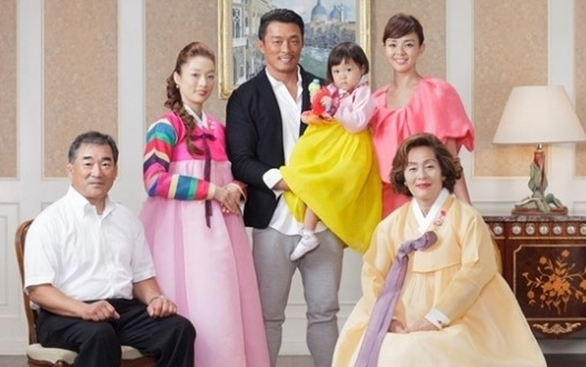 chu sarang family photo