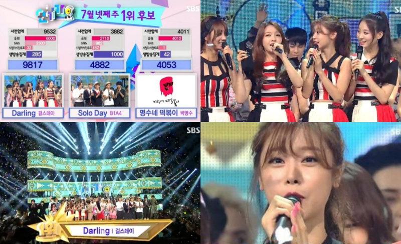 girls day soompi inkigayo july 27