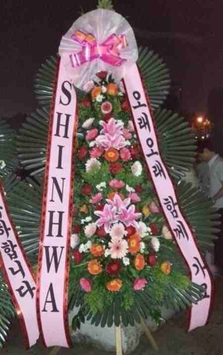 Shinhwa g.o.d concert wreath