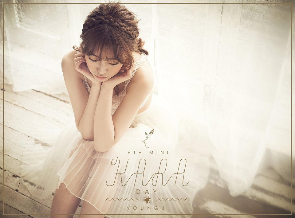 KARA Releases Teaser Images of New Member Heo Youngji