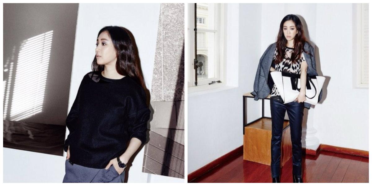 jung ryeo won_bazaar cover
