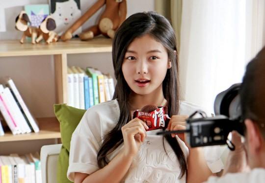 kim yoo jung 4