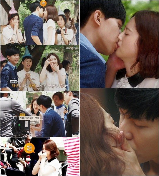 lee seung gi, go ara_you're surrounded