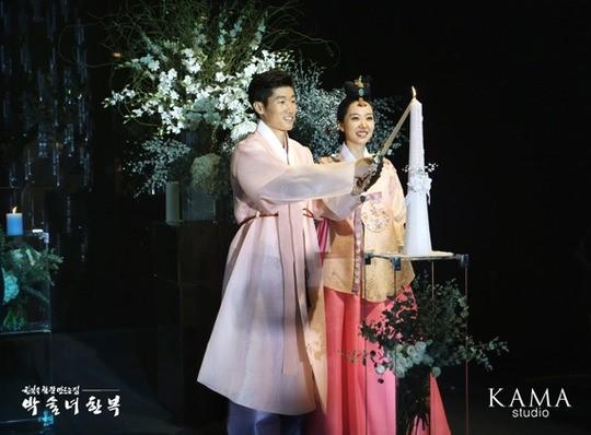 park ji sung wedding