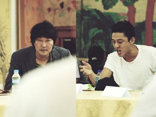 sado script song kang ho yoo ah in