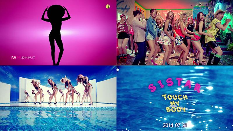 sistar_touch my body