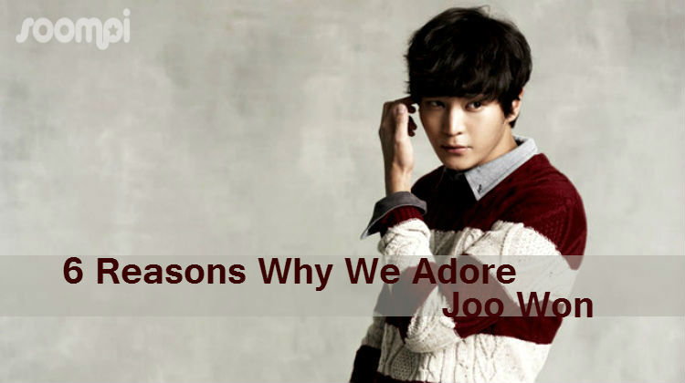 6 Reasons Why We Adore Joo Won