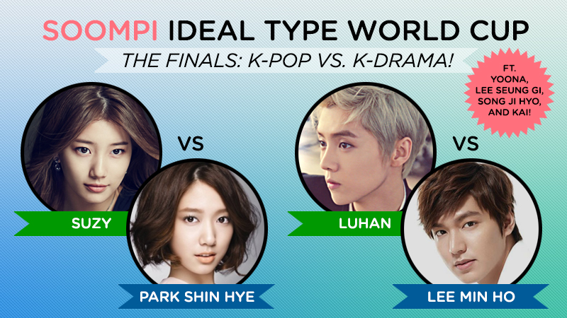 soompi-ideal-type-world-cup-banner-finals