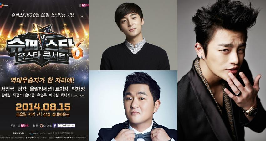 superstar k concert