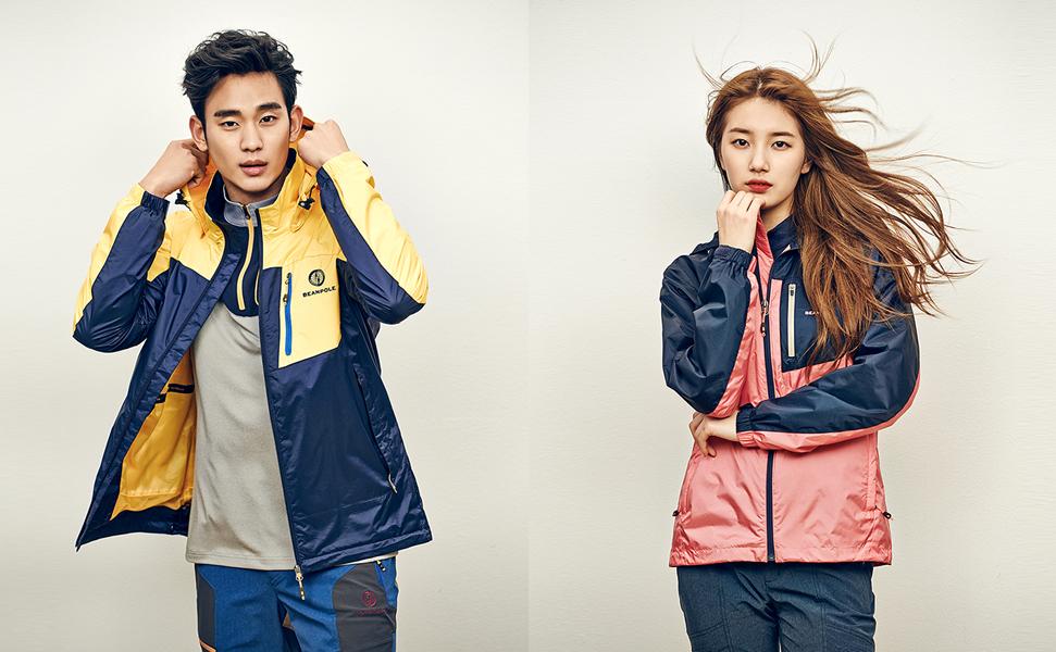 suzy kim soo hyun 11