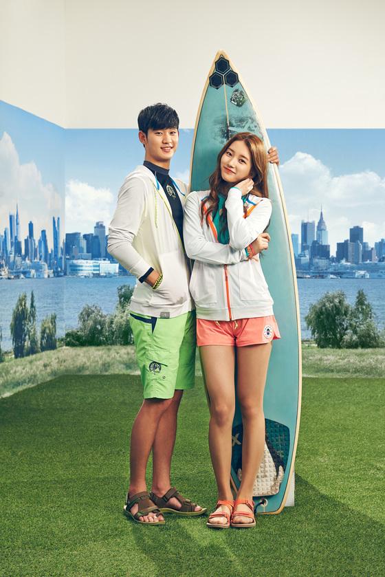 suzy kim soo hyun 3