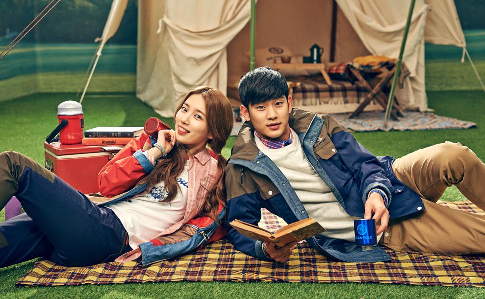 suzy kim soo hyun 8