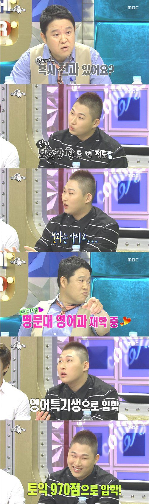 swings_radio star