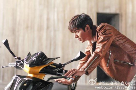 Lee Min Ho, Yadea Bike
