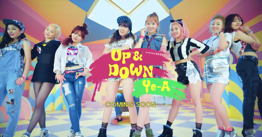 ye-a up and down teaser mv 1