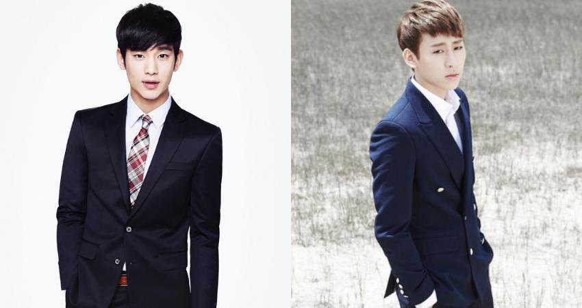 zion kim soo hyun