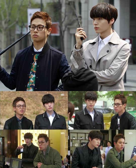 Park Jung Min, Ahn Jae Hyun