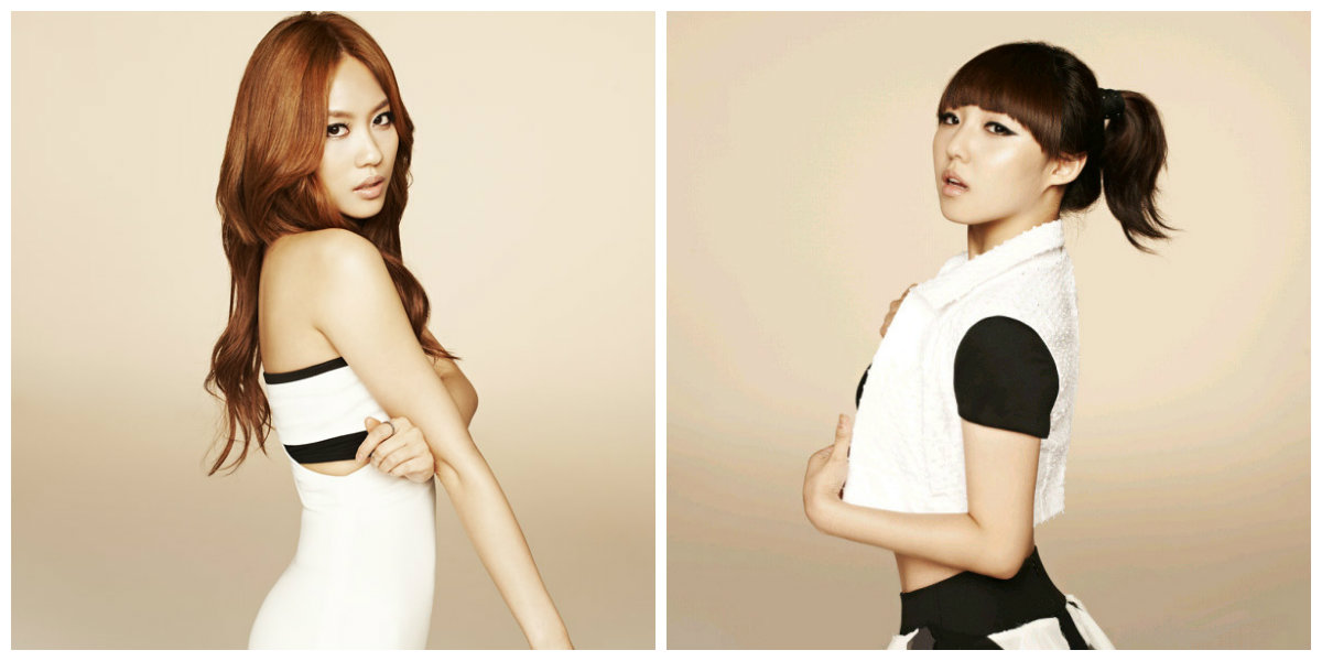 Miss A Fei & Min Collage