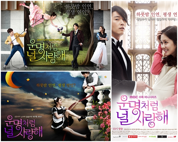 fated to love you posters