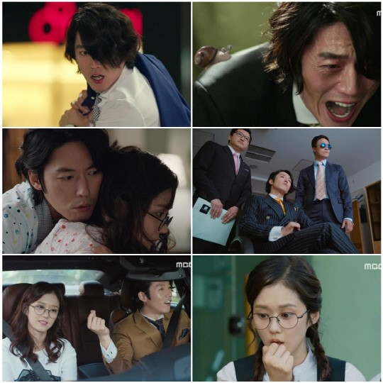 fated to love you screen shots