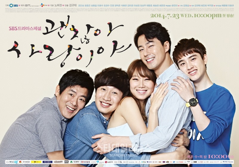 2014.08.06_its okay its love poster