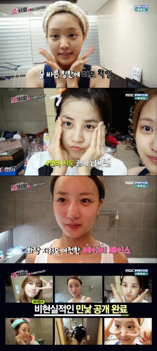 2014.08.15_A Pink bare faces