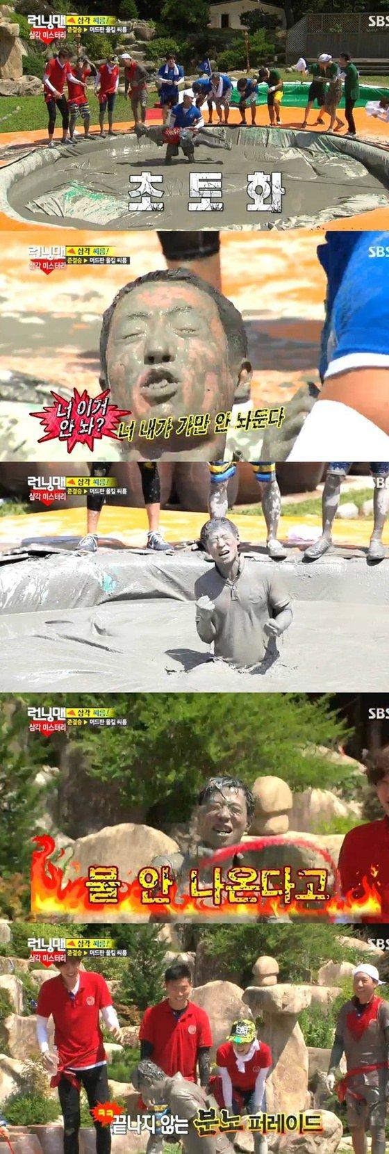 2014.08.18_yoo jae suk running man