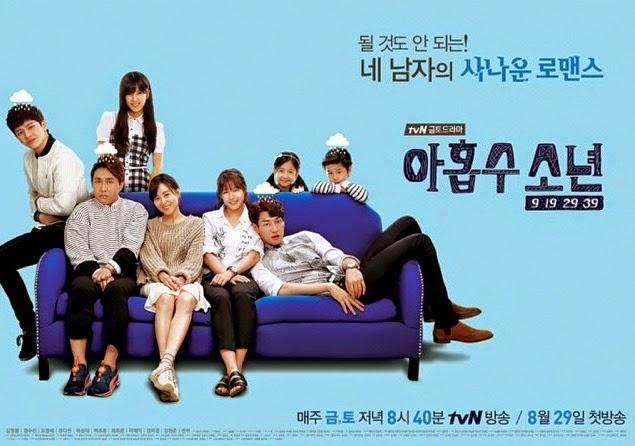 2014.08.23_plus nine boys poster