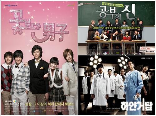 2014.08.27_drama remake best 3
