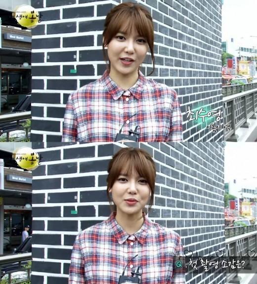 2014.08.27_sooyoung first drama interview stills