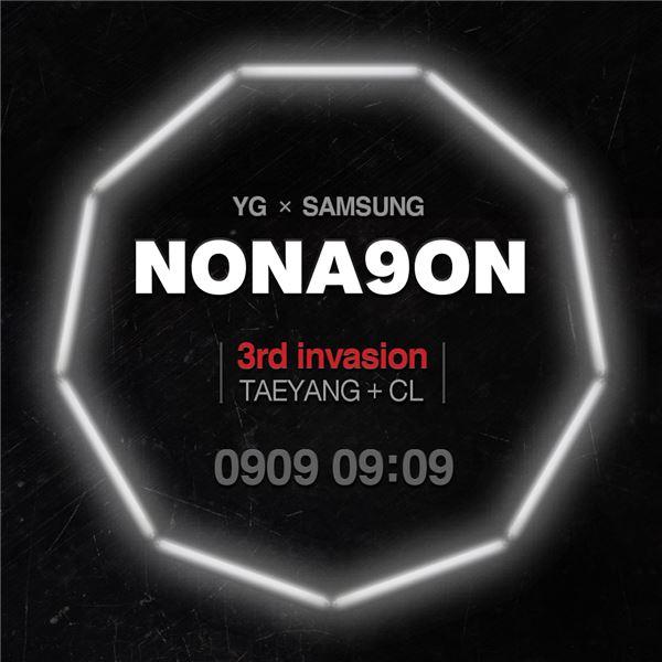 2014.08.29_nonagon 3rd teaser