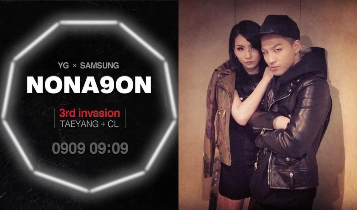 2014.08.29_nonagon teaser (feat)
