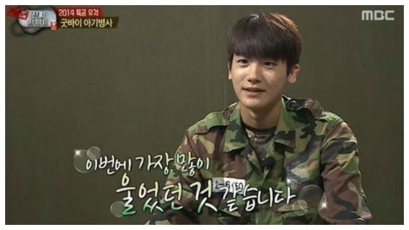 Park Hyung Sik, Real Men