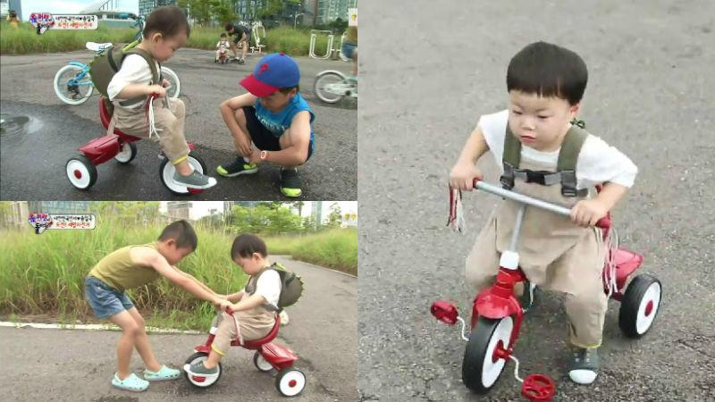 Dae Han, Min Gook, Man Se