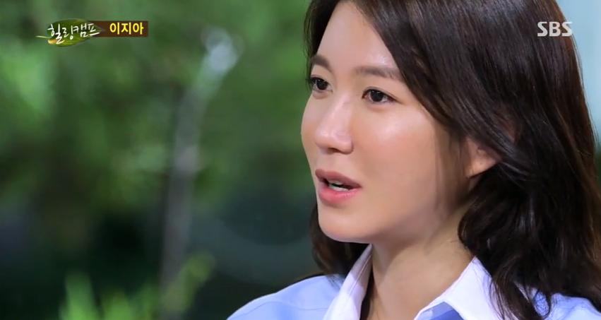 Lee Ji Ah