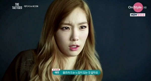 Taeyeon The TaetiSeo