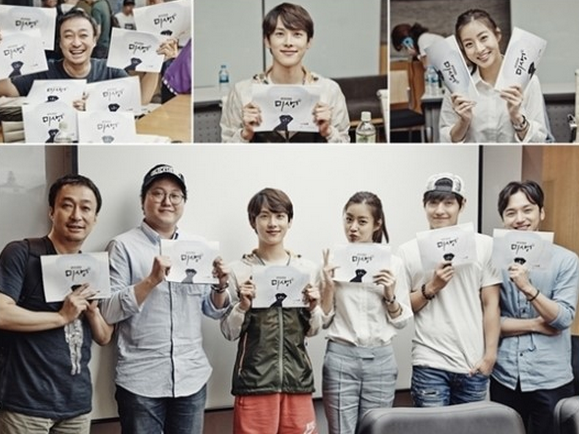 incomplete life script reading