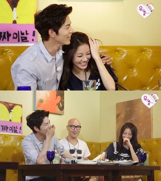 hong jong hyun, yura_we got married