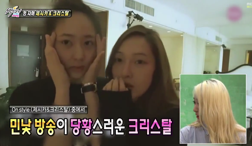 jessica and krystal bare face 2