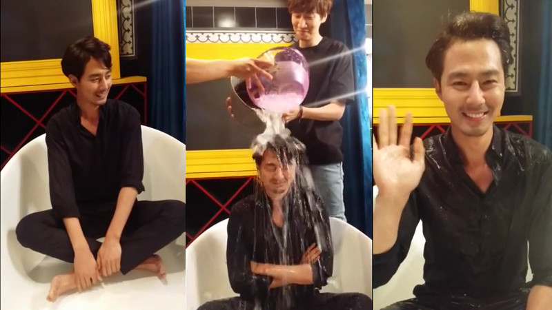 Jo In Sung Joins Worldwide Ice Bucket Challenge