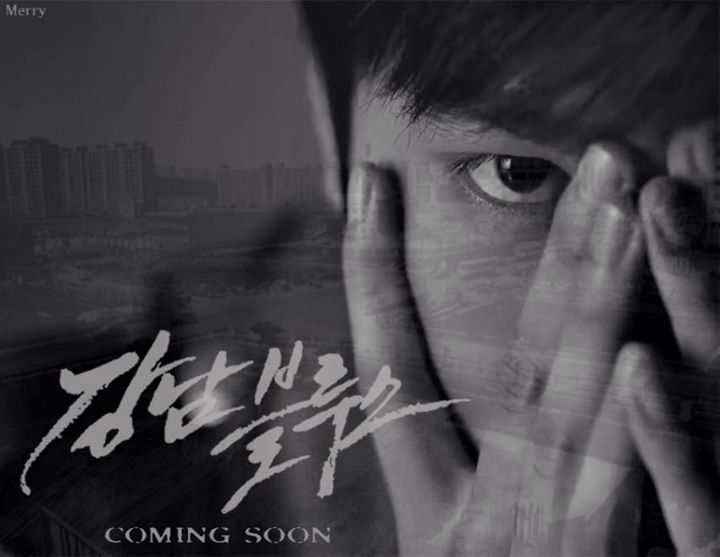 lee min ho gangnam blues