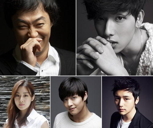 misaeng drama cast