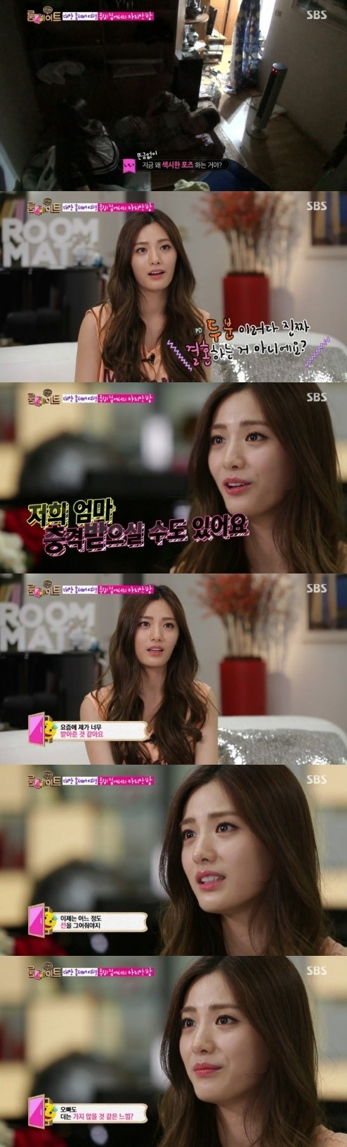 After School's Nana Decides to Draw the Line with ...
