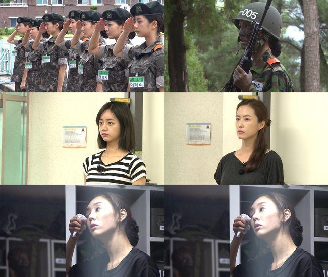 real men female soldier