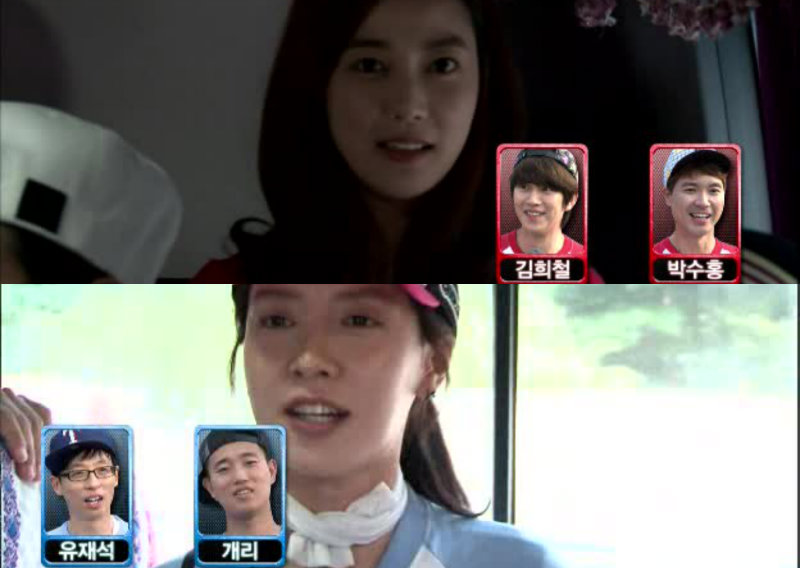 running man soompi lee so yeon song ji hyo 2